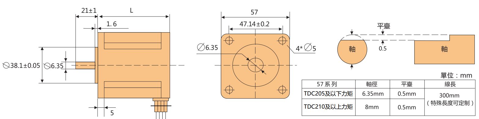 拓达57系列2相3相步进电机驱动器套装