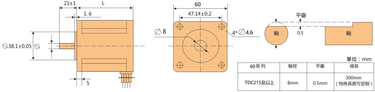 拓達60系列2相步進電機驅動器套裝