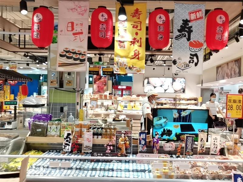 禾古寿司—青岛金水路维客店