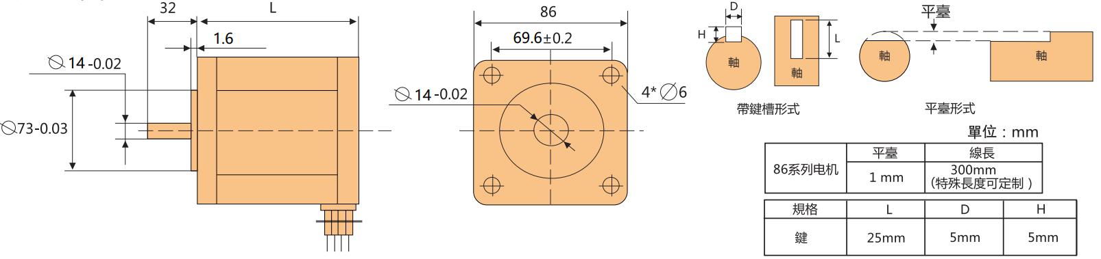 拓達86系列2相3相步進電機驅動器套裝