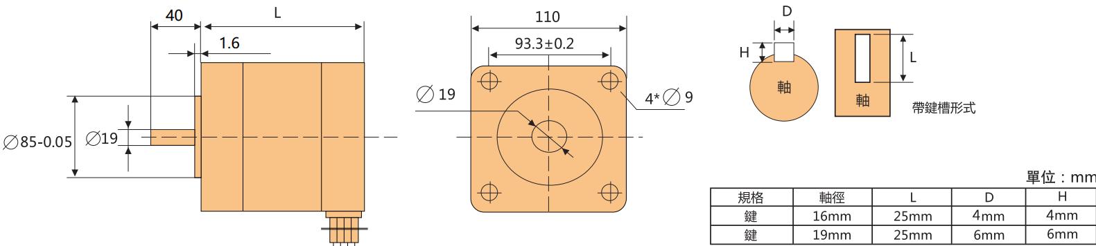 拓達110系列2相3相步進電機驅動器套裝