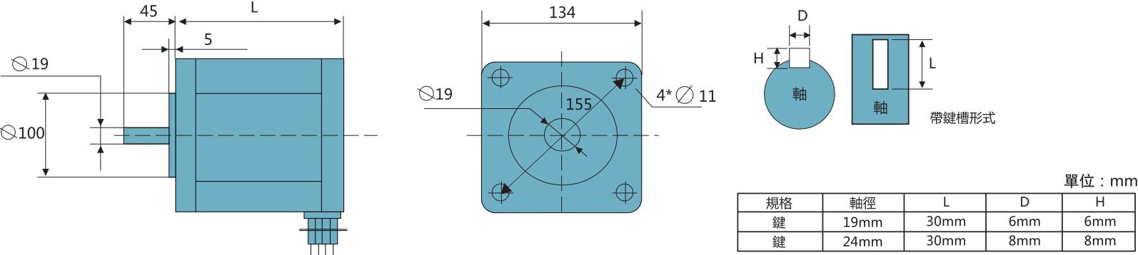 拓达130系列3相步进电机驱动器套装