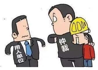 """公司""""内斗""""的""""牺牲品"""""""