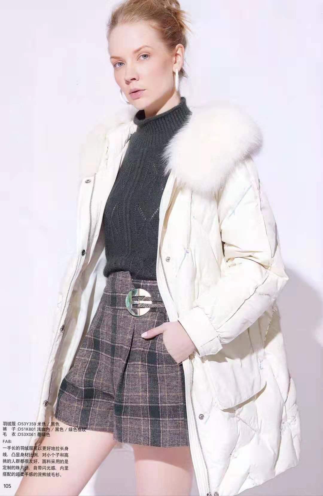 阿莱贝琳品牌女装折扣店2021上新【欧莎莉格羽绒服大衣】品牌女装系列