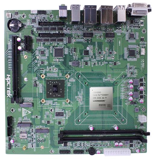 """高能计算机""""洋气""""秘诀:和龙芯3A5000一起组CP了!"""