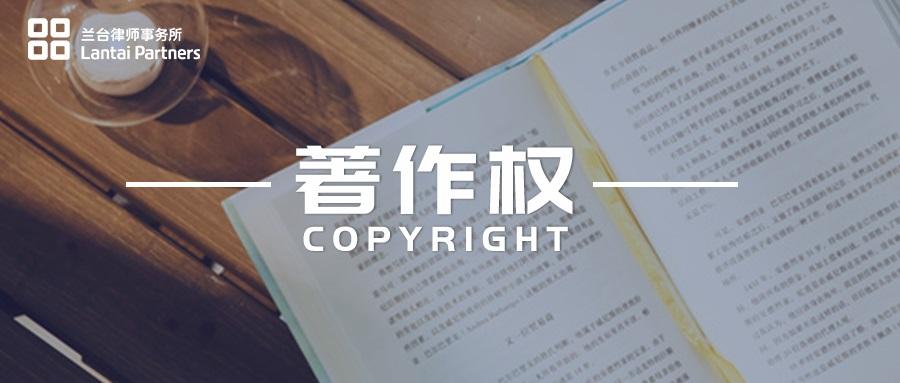著作权侵权案件处理指南——字体篇