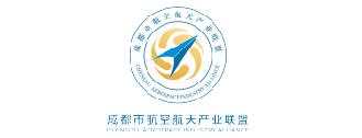 成都市航空航天产业联盟