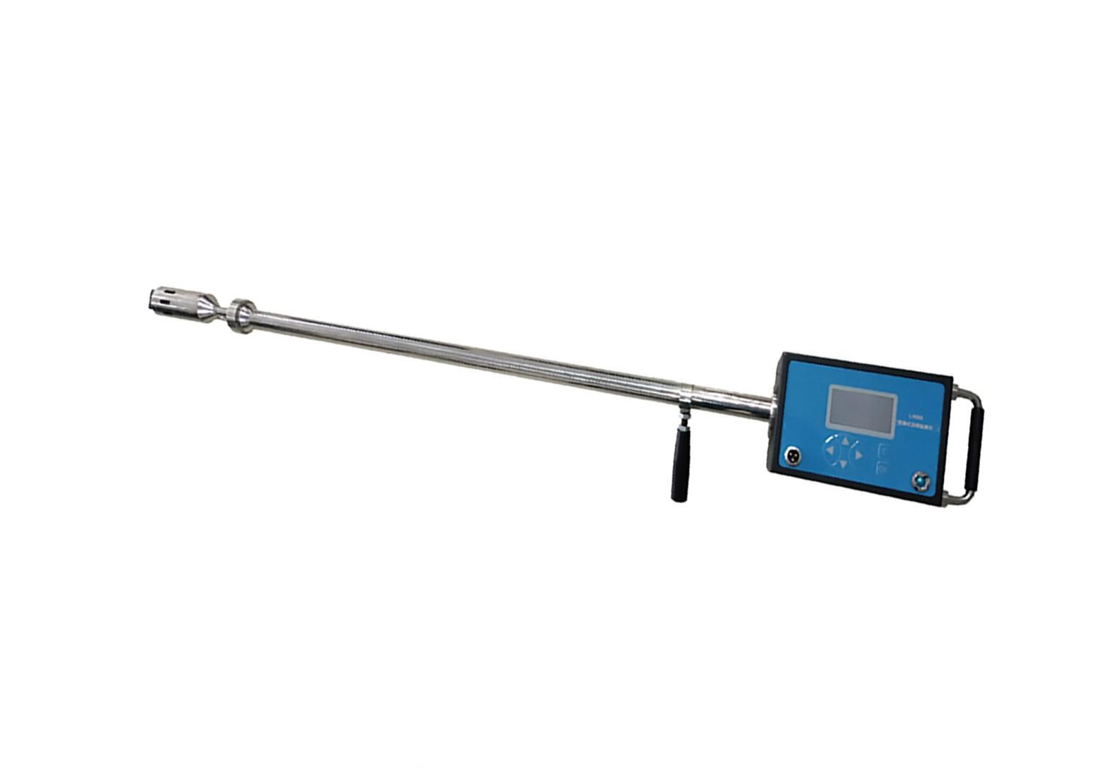 L-9003型便携式油烟检测仪