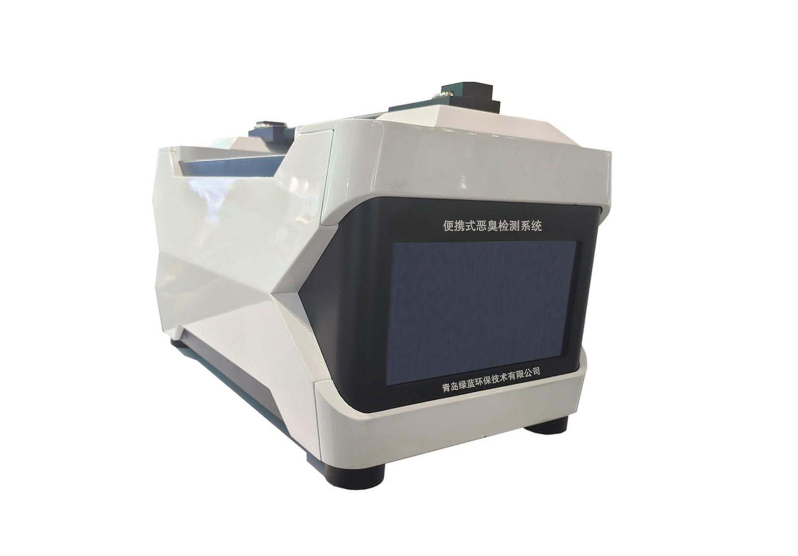 L6型恶臭分析仪(便携式)
