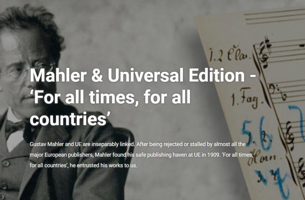 奥地利维也纳环球出版社-全新作曲家乐谱出版机会
