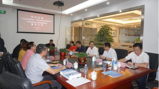 8月25日广东省工商联、深圳市工商联领导 赴我会走访调研并开展送法进协会企业活动