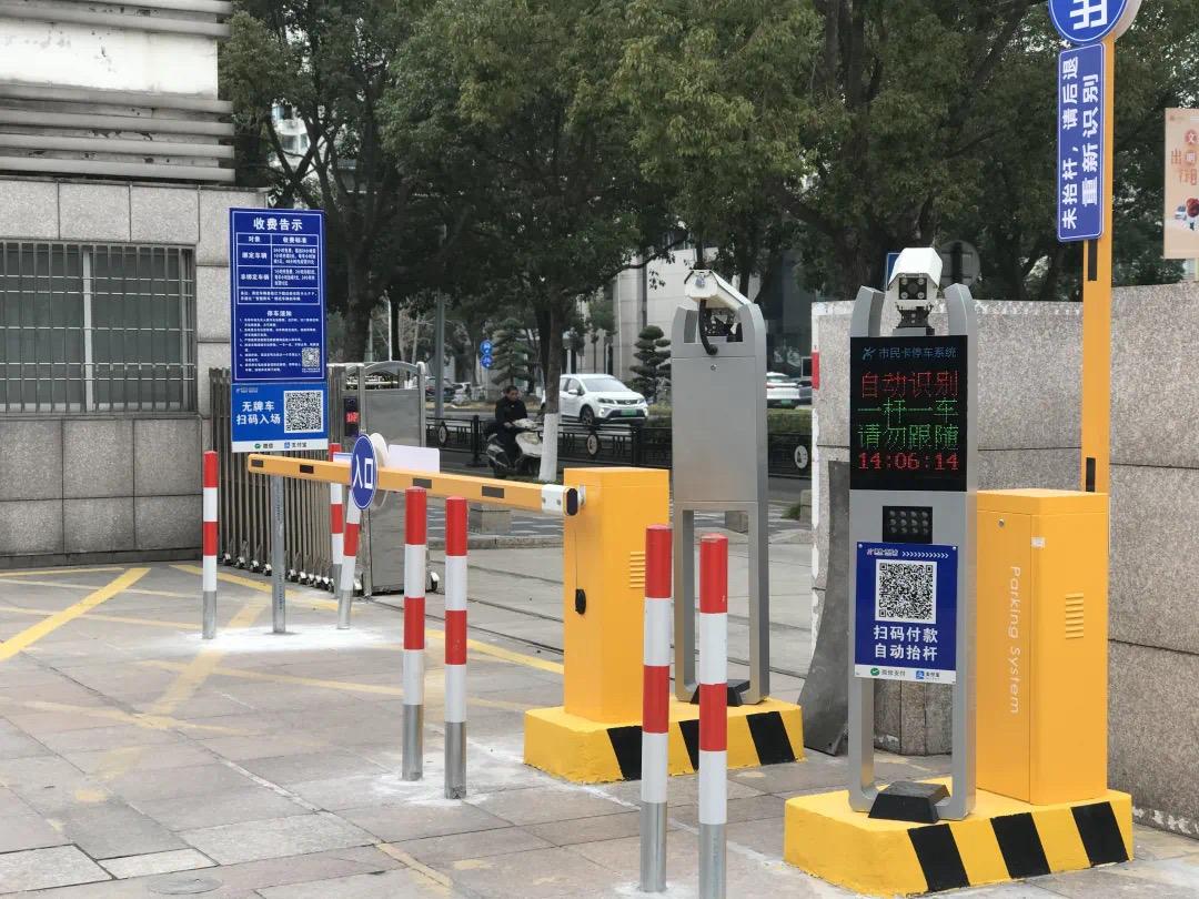 浙江温岭ETC停车场
