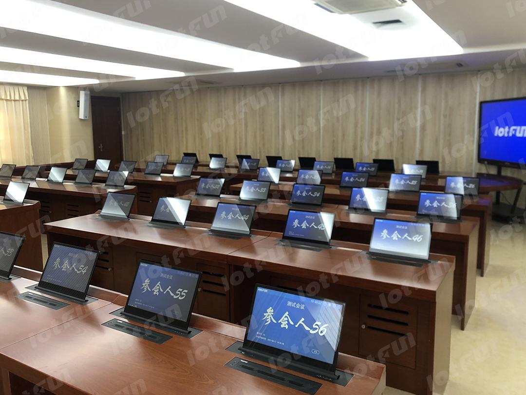 深圳市文汇学校