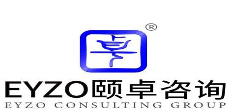 广州市颐卓企业管理咨询有限公司