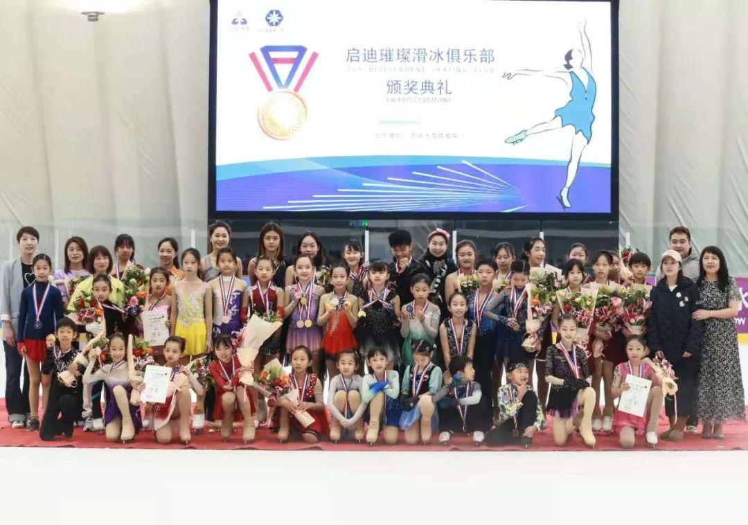 全国第一丨启迪璀璨滑冰俱乐部在2021年中国花样滑冰俱乐部联赛中获佳绩