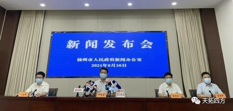 天拓四方上线区域生产物流管控平台,助力扬州企业正常运营