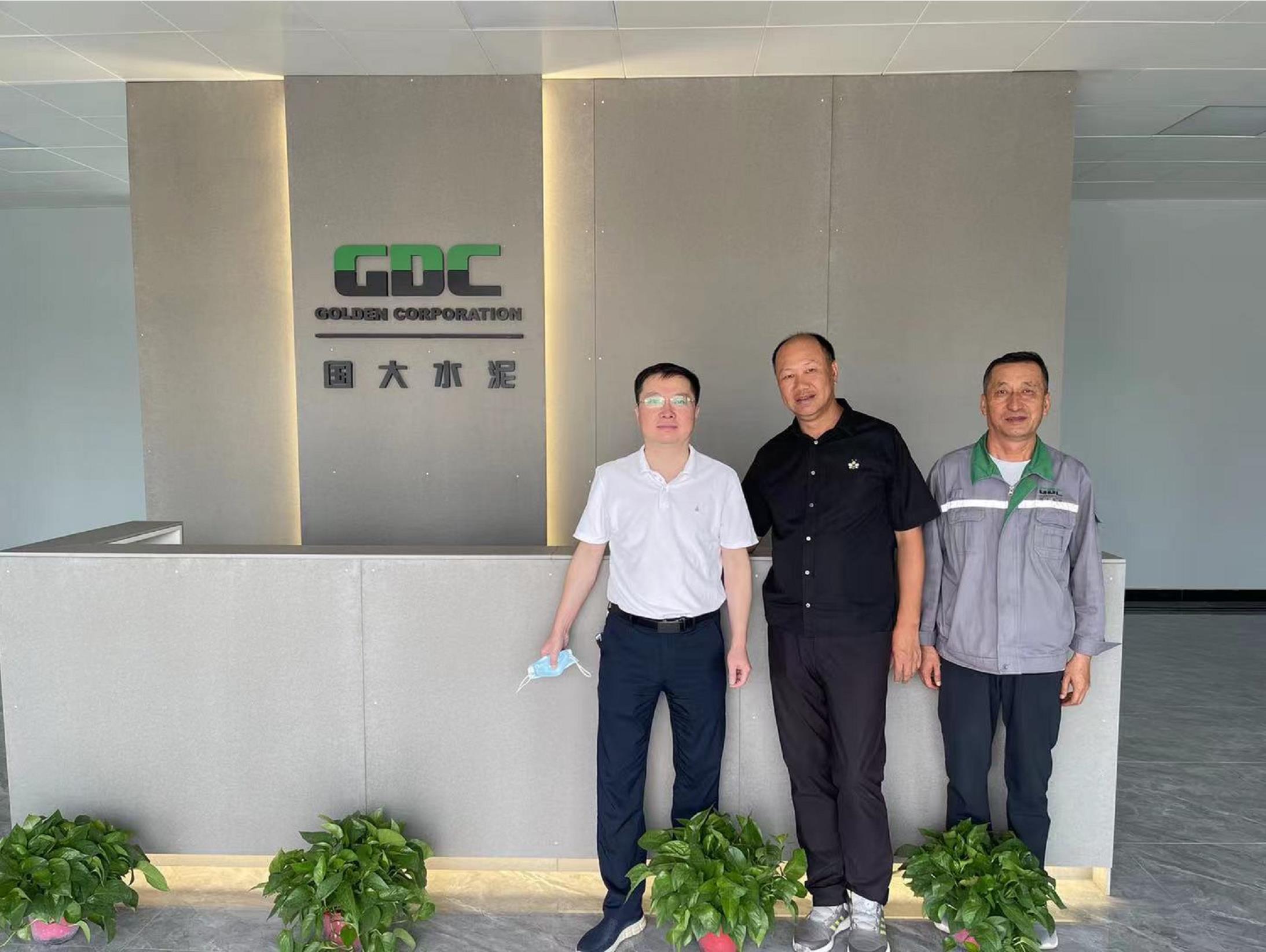 宁夏国大水泥2021年中工作会议