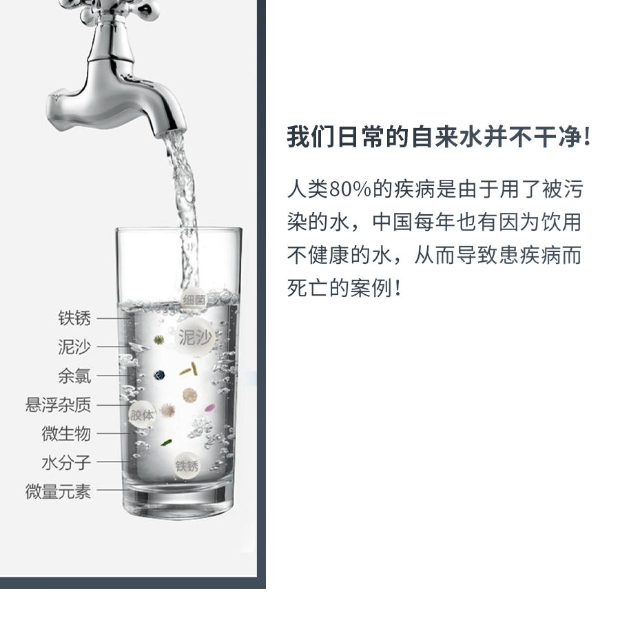 末端纯水机