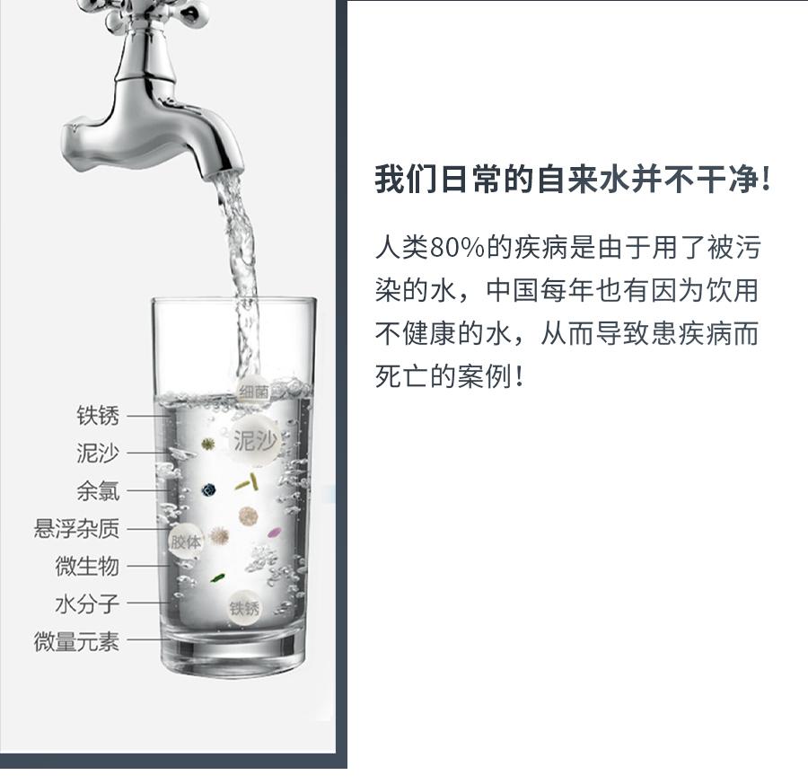 末端纯水机代理