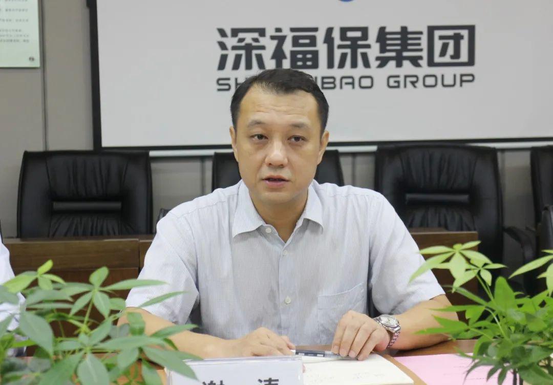 同频共振!广东启迪集团牵手深福保集团,共建深港硬科技创新中心