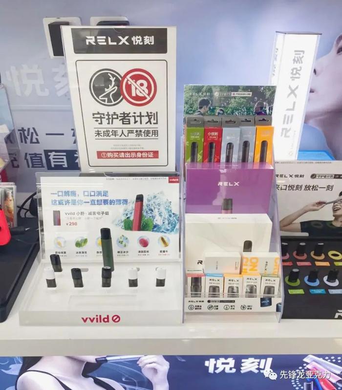 打破行业僵局 | 亚克力电子烟雾化器展示架