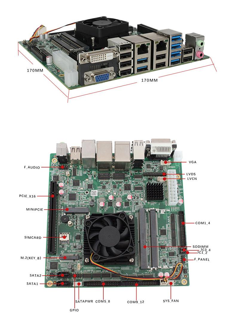 ATX国产主板GM-M2000F