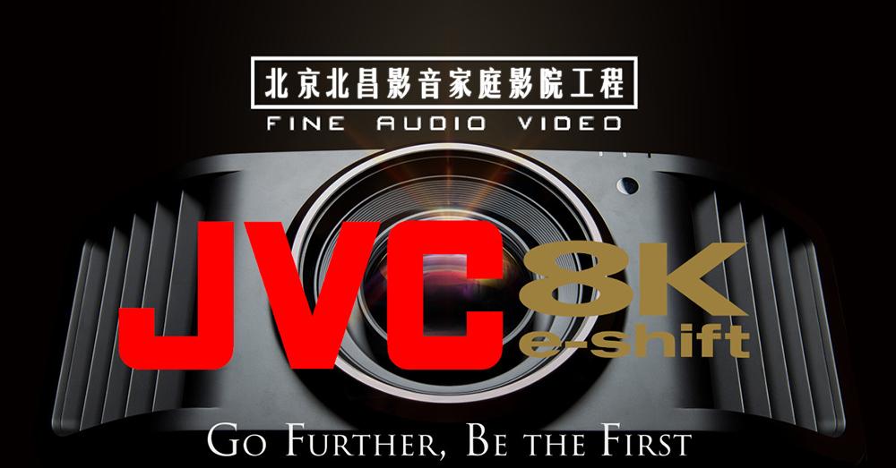 JVC8K混合激光投影DLA-N118、N98、N88、N80即将上市