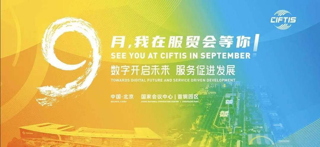 标杆|联合利丰获评中国服务实践案例及广东省服务贸易优秀案例