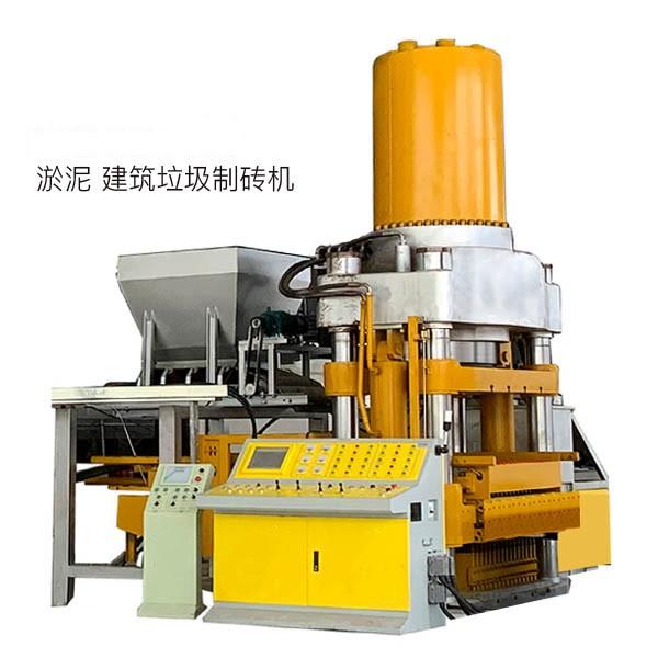 静压砖机生产洗砂淤泥砖的一般方法