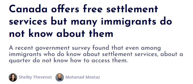 再也不用一头雾水!加拿大为新移民提供免费安居服务