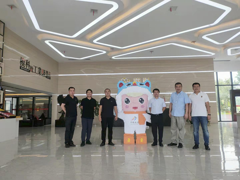 中国冰雪专业委员会领导一行莅临beplay官方网站地址参观考察