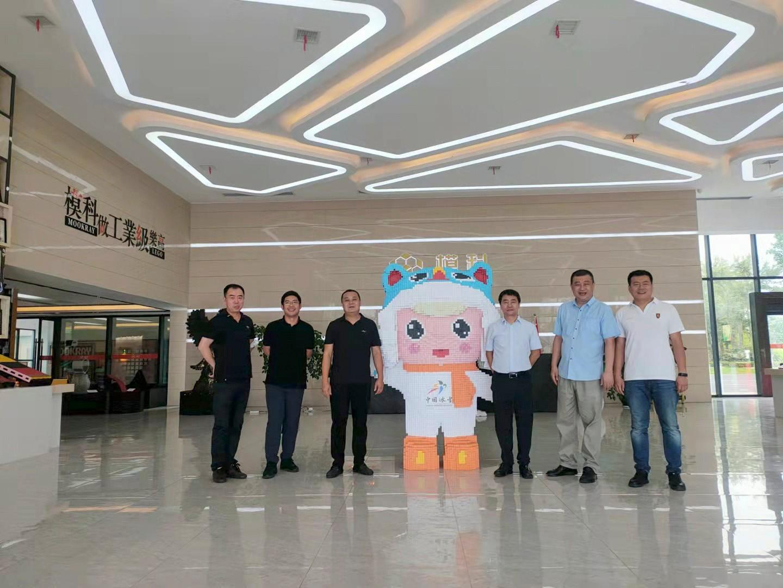 全国体育标准化技术委员会、黑龙江冰雪学院领导一行莅临beplay官方网站地址参观考察