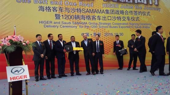 新同创公司参加苏州海格1200辆客车出口沙特签约和交车仪式