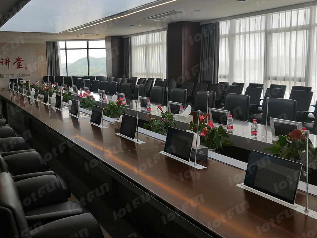 长沙麓谷建设发展有限公司