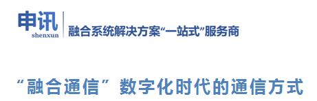 上海申瓯消防融合指挥调度系统在消防救援工作中大放异彩!