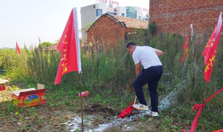 喜讯:热烈祝贺筑屋匠汉川刘府别墅项目开工庆典圆满礼成!