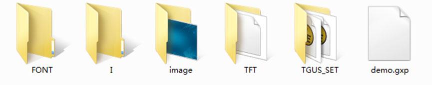5.2 工程文件结构