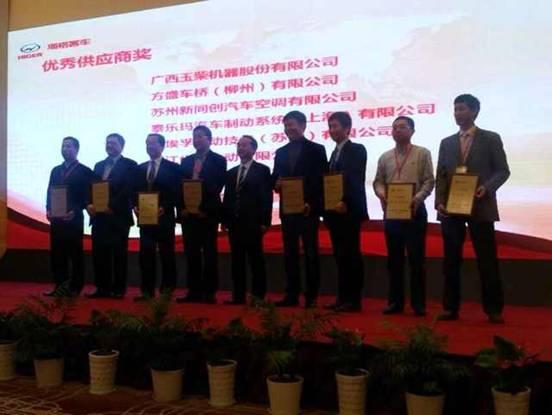 热烈祝贺公司获2013年度优秀供应商奖