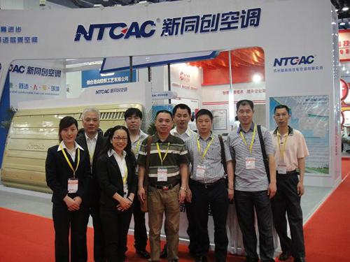2012年北京道路运输展再获喜讯