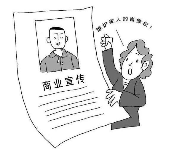 【民法典】为什么是社会生活的百科全书?