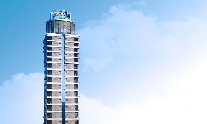 永大电梯把绿色环保化作产品竞争力,满足人们的垂直交通需求
