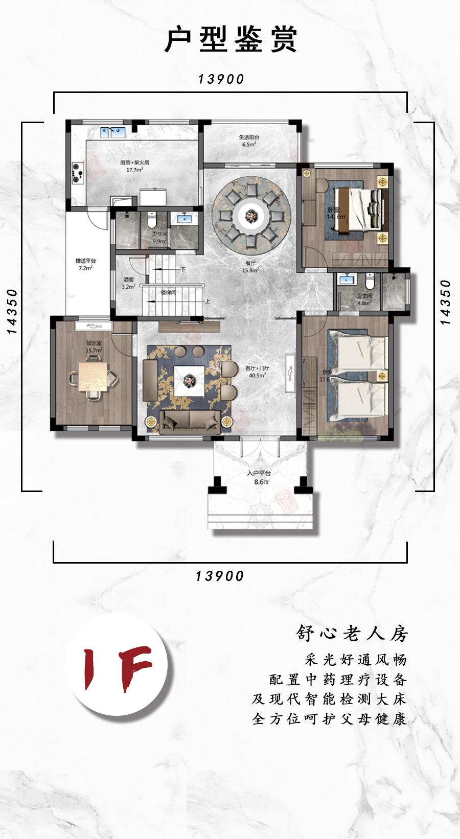 Z3 152平3层中式