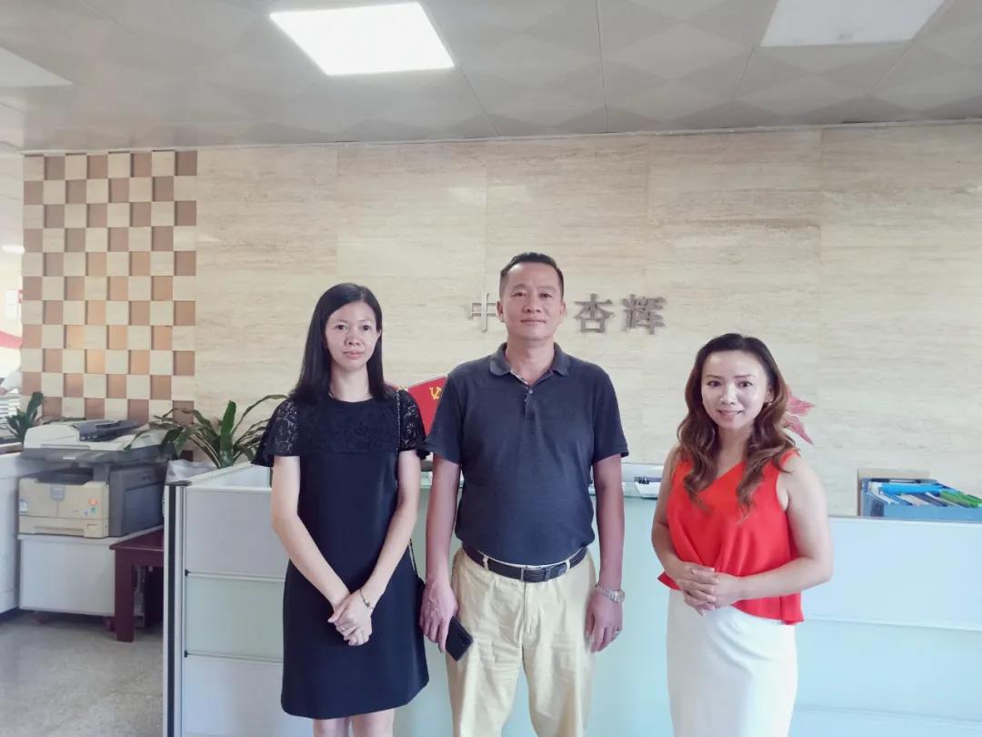 9月7日至9日秘书长吴娟率队走访调研会员企业