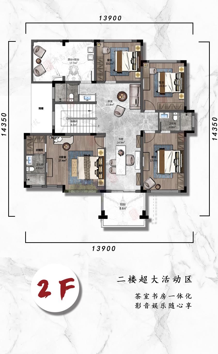 Z3 152平2层中式