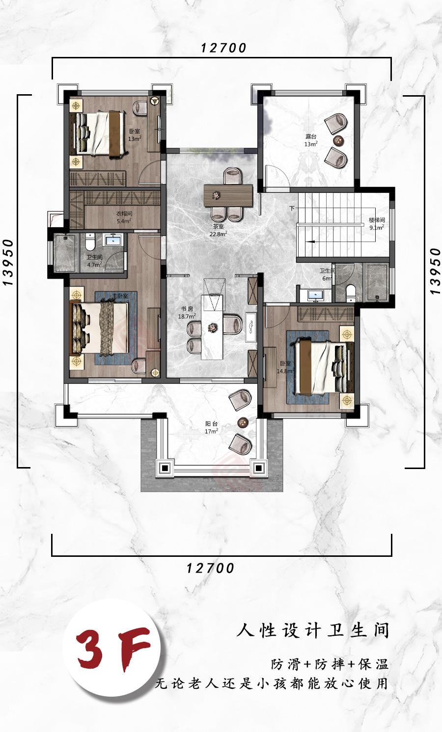 Z2 141平3层中式