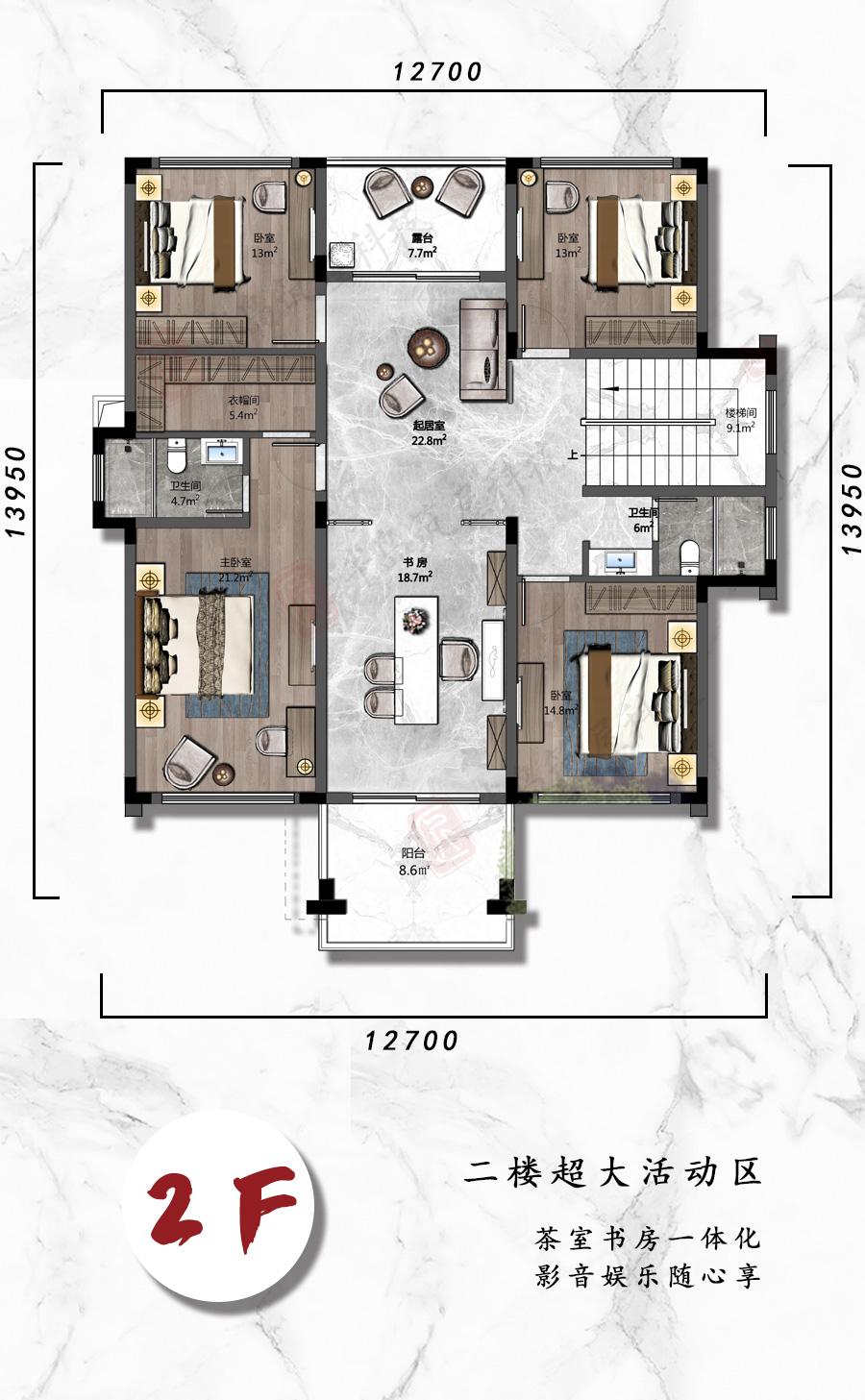 Z2 141平2层中式