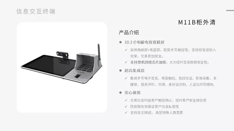 兆芯携手捷宇科技 助力信创行业无纸化办公创新