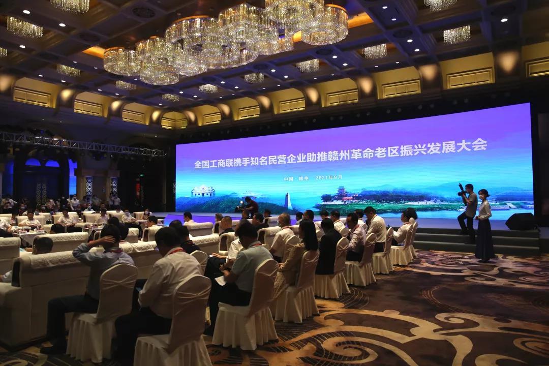 江西省委副书记、省长易炼红会见集团董事局主席金位海