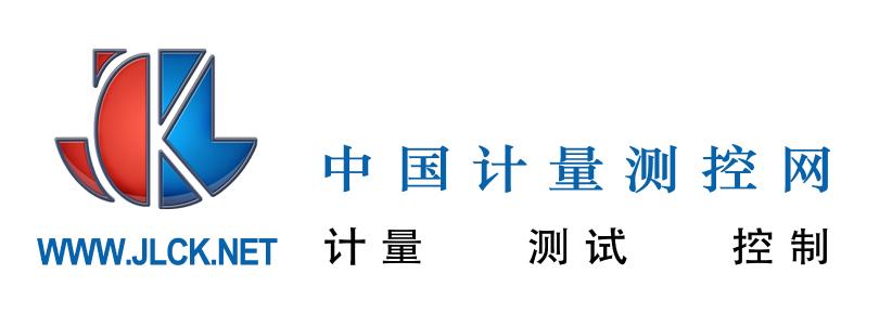 中国计量测试网