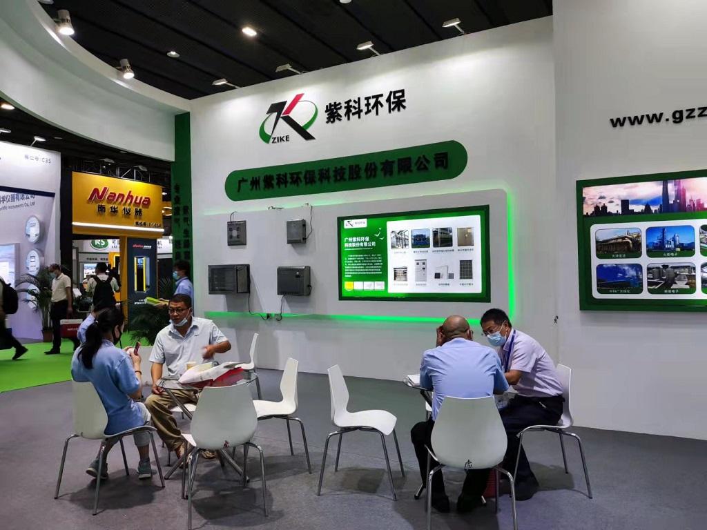 紫科环保携新品隆重亮相中国环博会
